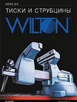 Каталог WILTON 2019