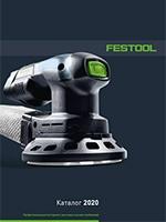 Каталог Festool 2020