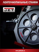 Ленточнопильные станки Jet 2016
