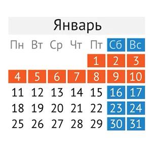 2020-12-24 12:33:16.327146: График работы в новогодние праздники