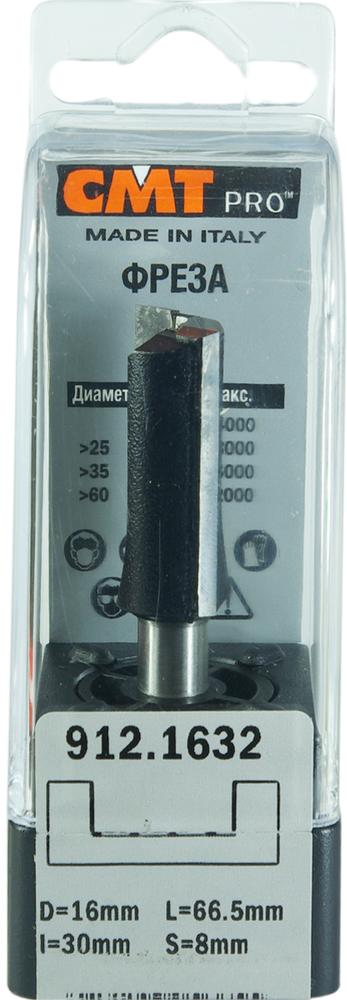 Фреза CMT-PRO пазовая прямая S8 D16 I30 L66,5