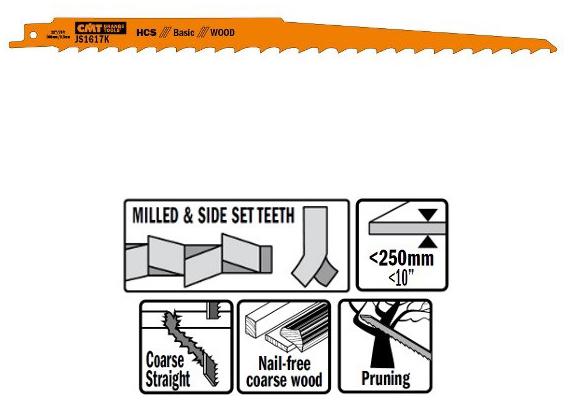 Пилки сабельные 5 штук  для  дерева  (HCS) 300x8,5x3TPI