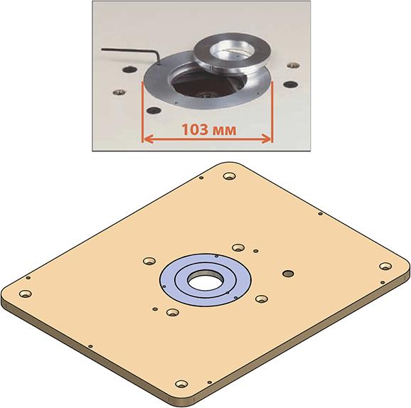 Пластина для фрезера CMT7E с кольцами D=103 (999.501)