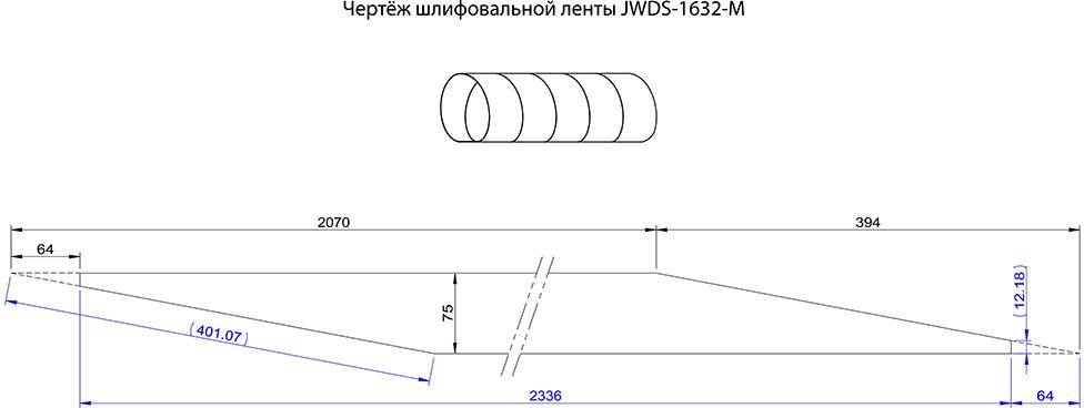 Как найти длину ленты конвейера тяговые цепи пластинчатых конвейеров