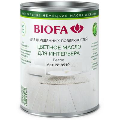 8510 Белое масло для интерьера 0,125 л