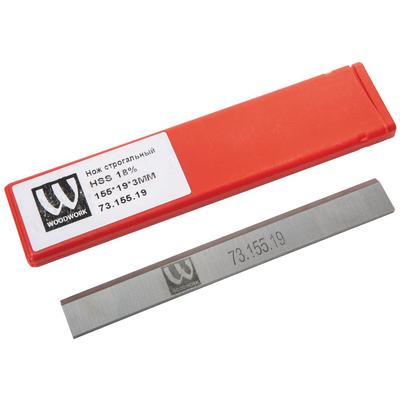 Нож строгальный HSS 18% 155X19X3мм (1шт) для 54A, JJ-6L-M