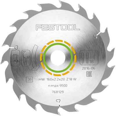 Диск пильный FESTOOL 160x2,2x20 W18