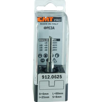 Фреза CMT-PRO пазовая прямая S8 D6 I25 L60