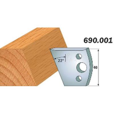 Пластина 2шт 690.001