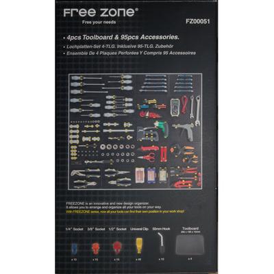 Комплект FreeZone 95