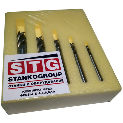 Комплект фрез STG  D4,5,6,8,10