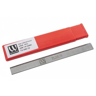 Нож строгальный HSS 18% 205X19X3 мм (1 шт.) для 60А, 60C, JJ-8-M, JJ-8L-M, JJ-866