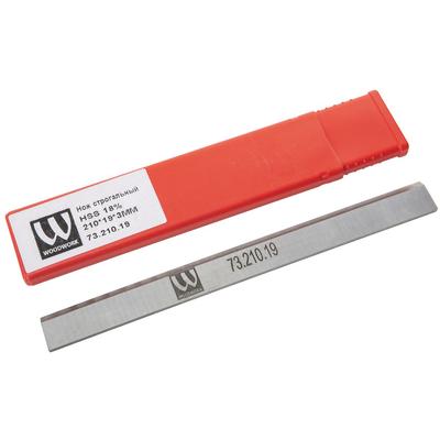 Нож строгальный HSS 18% 210X19X3мм (1 шт.) для JKM-300