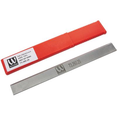 Нож строгальный HSS 18% 260x25x3 мм (1 шт.) для JPT-260