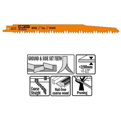 Пилки сабельные 5 штук  для  дерева  (HCS) 240x5x5TPI