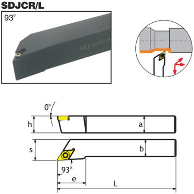 Резец со сменными пластинами (державка) 12x12 мм