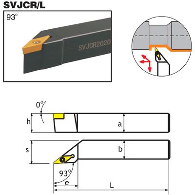 Резец со сменными пластинами (державка) 16x16 мм