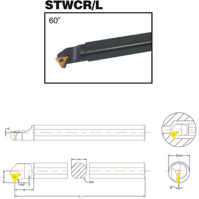 Резец со сменными пластинами (державка) для внутренней расточки Ø12 мм